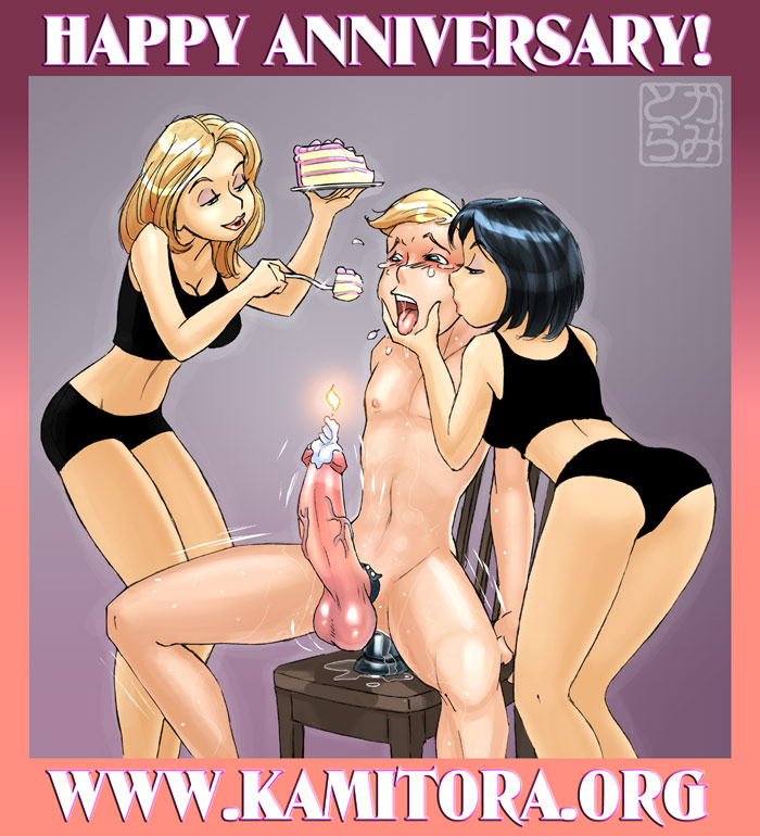 femdom Archives - Page 2 of 8 - Kamitora Fan Club